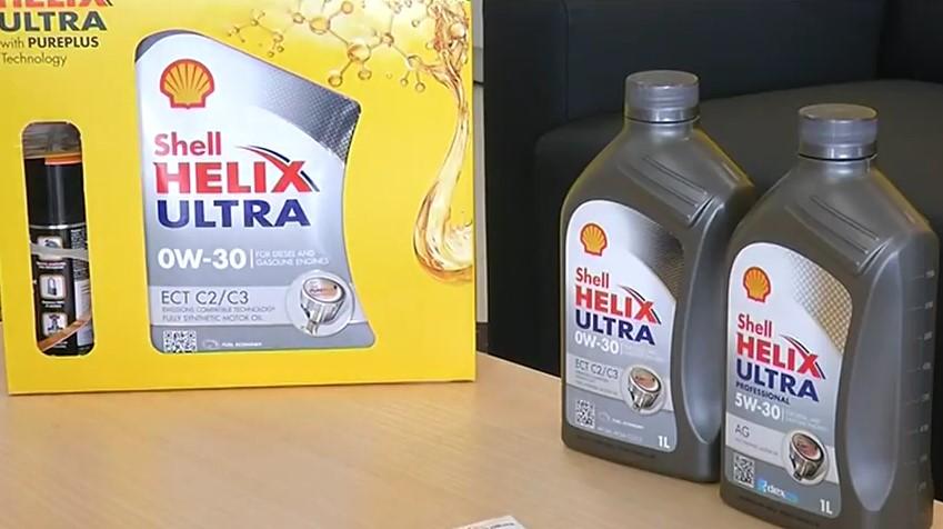 ROOLI VÕIM! Shell tutvustab ülipuhast gaasist toodetud õli